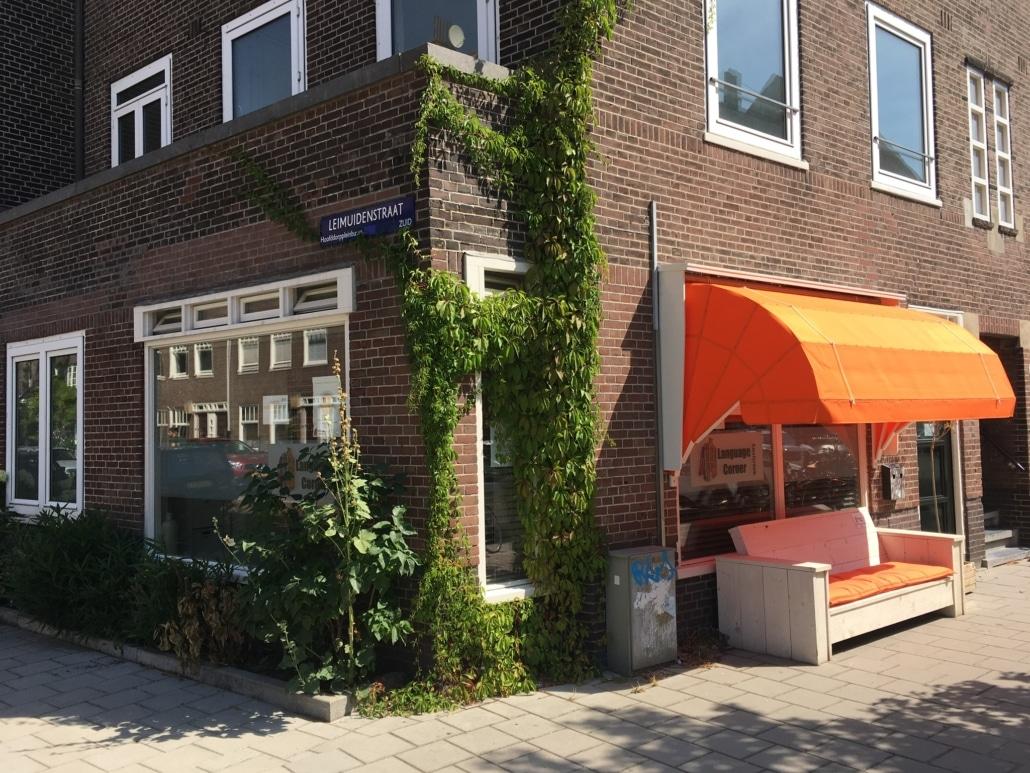 Rietwijkerstraat Amsterdam